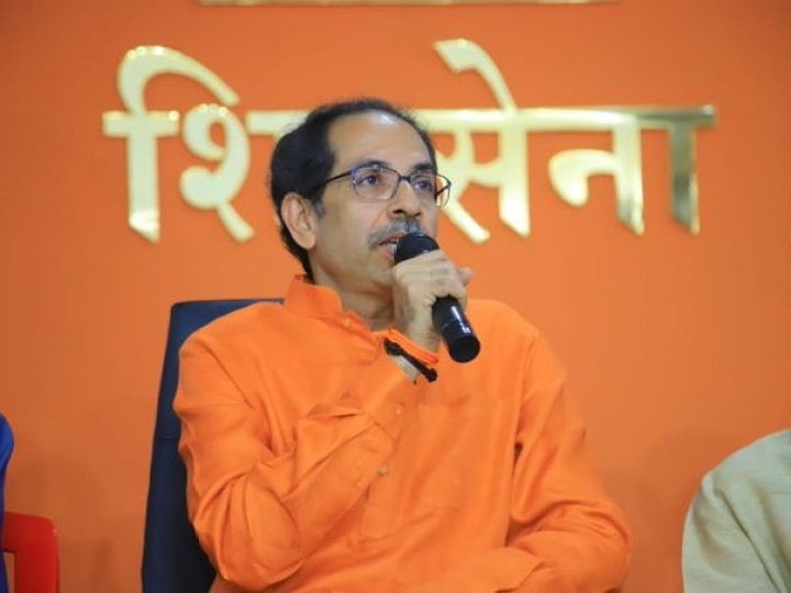 'People Not Listening, Compelled To Announce Statewide Curfew': Maharashtra CM Uddhav Thackeray
