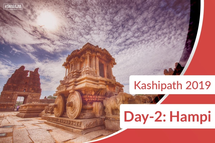 Kashipath 2019 Day 2: At Hampi — Where A Great Civilisation Stood Proudly And Dharma Flourished Amidst Invasions