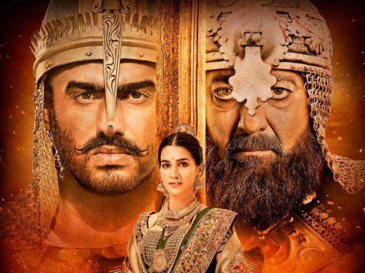 Protests Erupt In Rajasthan Against Film 'Panipat'; Jat Ruler Surajmal's Descendent Seeks Ban Due To 'Wrong Portrayal'