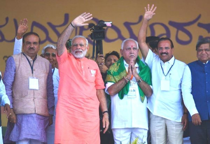 Karnataka Bypolls: BJP Races Ahead Towards Majority; Modi Calls It A 'Message To Those Who Violate  Mandate'