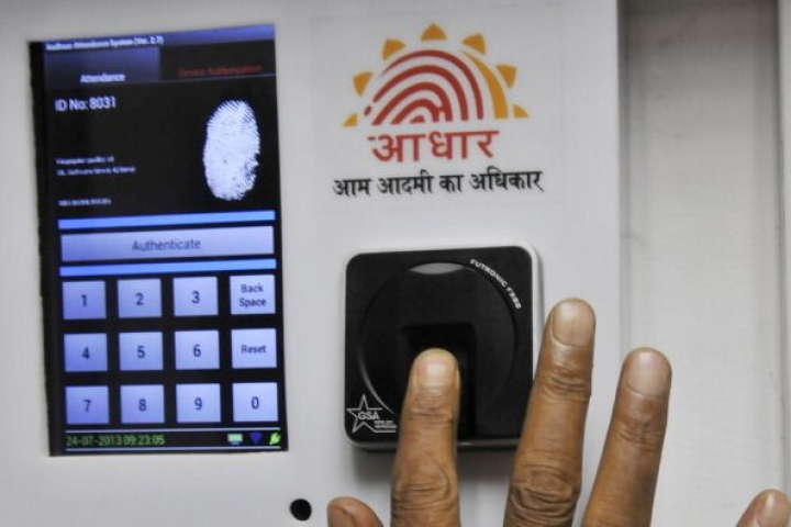 Aadhaar Touches New Milestone As Over 125 Crore Residents Of India Now Have The 12-Digit Unique ID Number