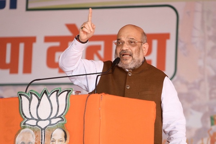 Home Minister Amit Shah To Lay Foundation Stone For New Eleven Storey CRPF Headquarters In New Delhi