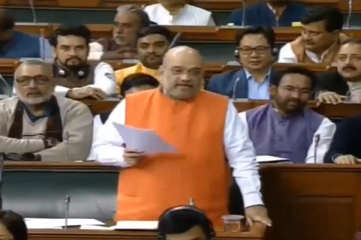 'Rohingyas Will Never Be Accepted As Citizens Of India': HM Amit Shah During Debate On CAB In Lok Sabha