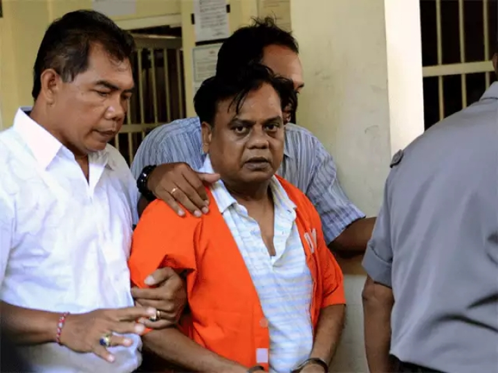 Dawood's D-Company Plotting To Kill Rival Chhota Rajan In Tihar; Security Tightened In High Security Jail No. 2