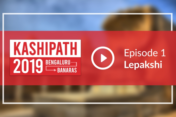 Kashipath 2019: Story Of The Unfinished Kalyana Mantapa At Lepakshi Temple