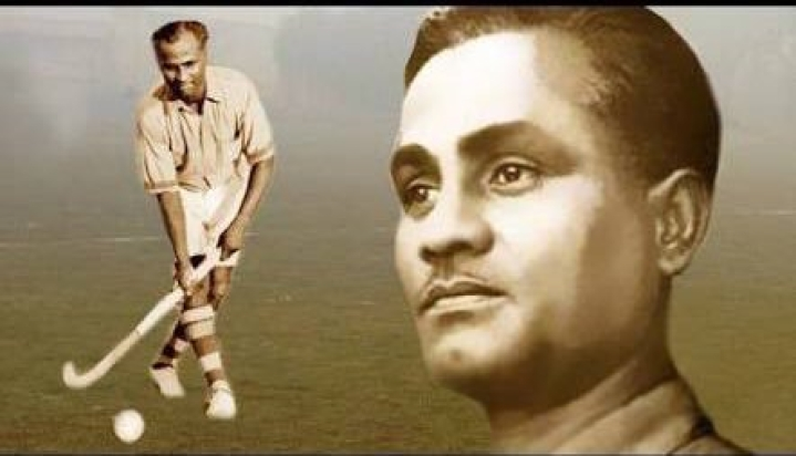 Ex-Cop Begins Long March For Bharat Ratna To Major Dhyan Chand; To Cover 1,150 Kms On Foot To Reach Delhi