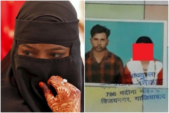Three Weeks After Minor Girl Went Missing, Her Tutor WhatsApps Her Conversion-Nikah Papers And Video To Her Family