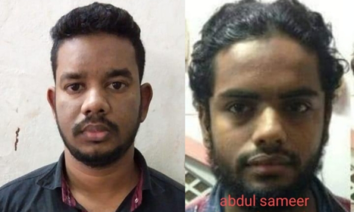 Watch: Tamil Nadu Police Cop Wilson Shot Dead by Gang  Near Kerala Border, Suspects Identified As Thoufeeq, Abdul Sameer