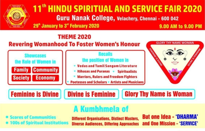 Hindu Spiritual Fair 2020 Opens, To Showcase Role Of Women In Various Walks Of Life, Fields