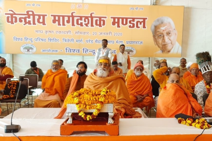 At Prayagraj's Magh Mela, Saints And Seers Vow To Help Hindu Refugees In Getting Indian Citizenship
