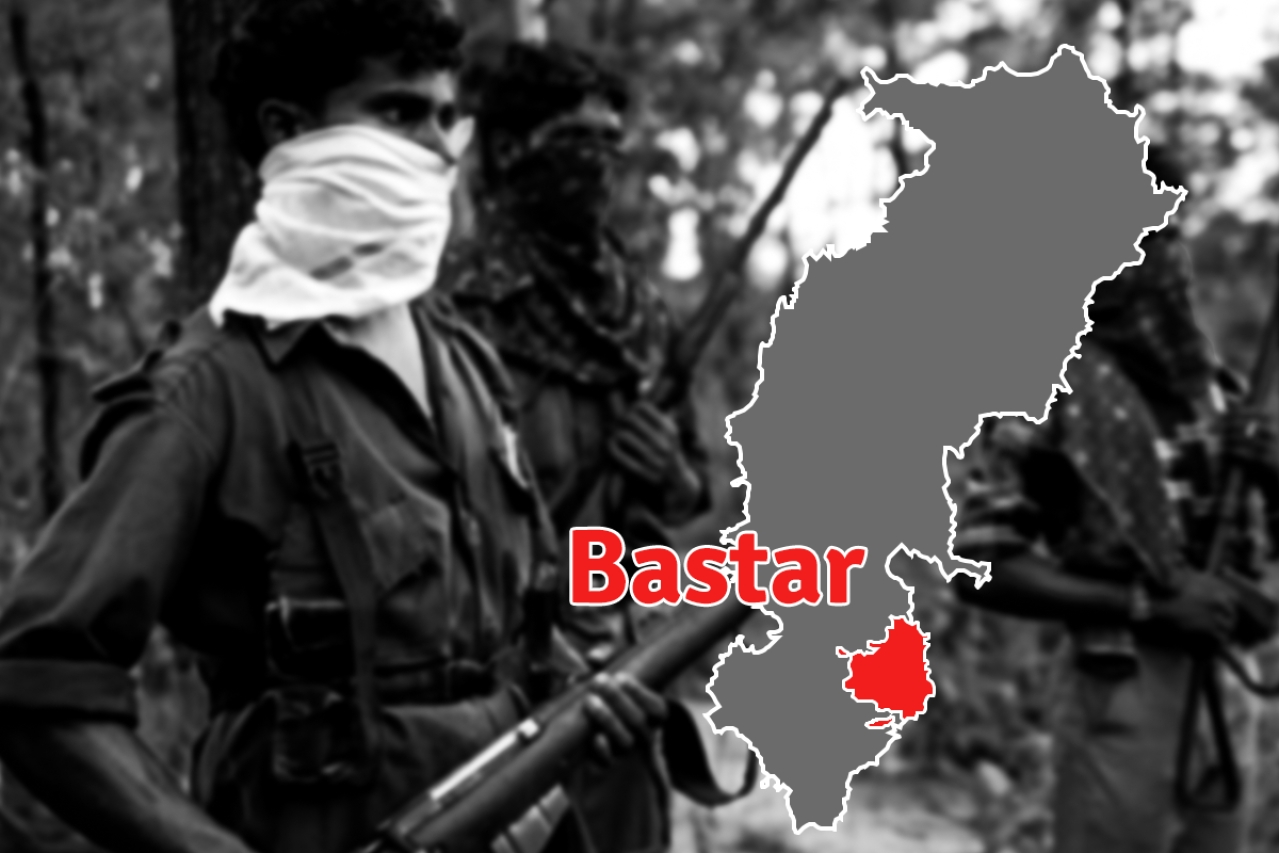Bastar in Chhattisgarh.