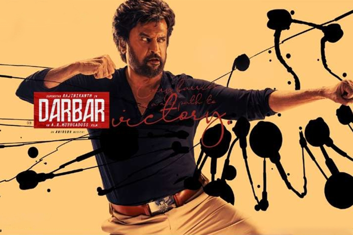 Darbar: Rajinikanth Is Poised For Politics Yet Sidesteps The MGR Formula