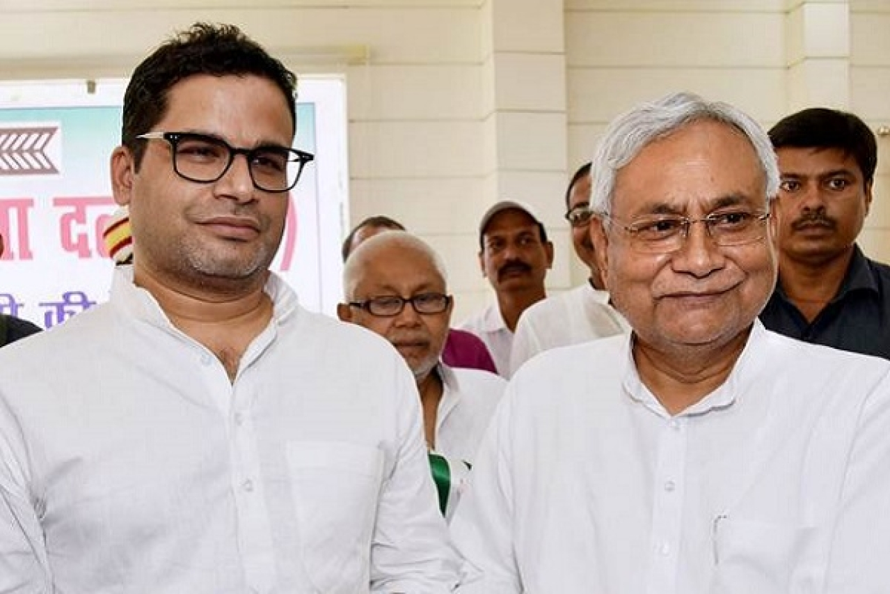 Prashant Kishor's JDU Journey Ends: Gets Expelled Along With Pavan Varma For Anti-Party Activities