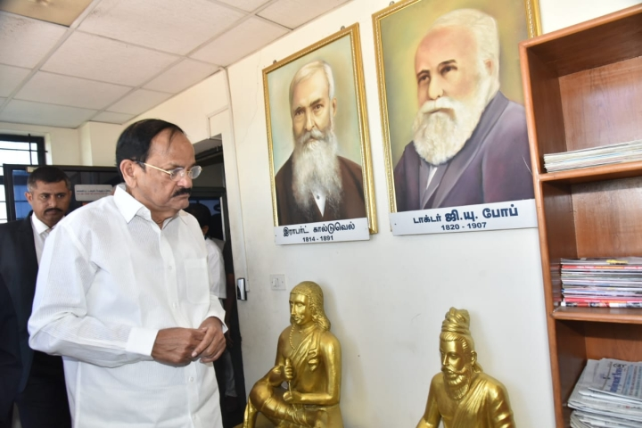 Vice President M Venkaiah Naidu Calls For National Movement To Promote Indian Languages