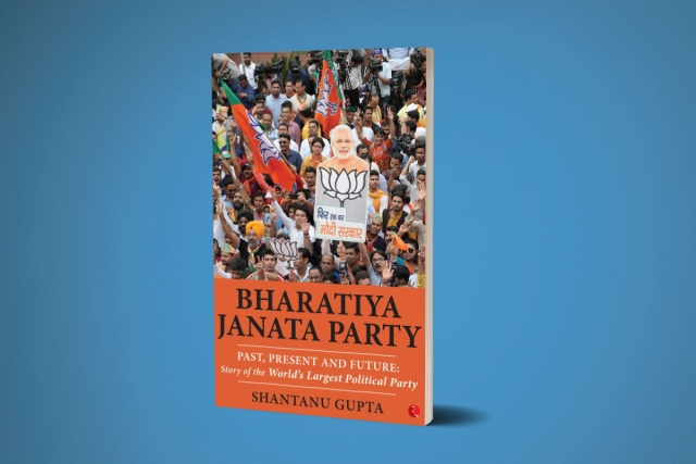 Book Review: Shantanu Gupta's Latest Tracks The Journey Of A Mass Movement That Awakened People To A National Vision