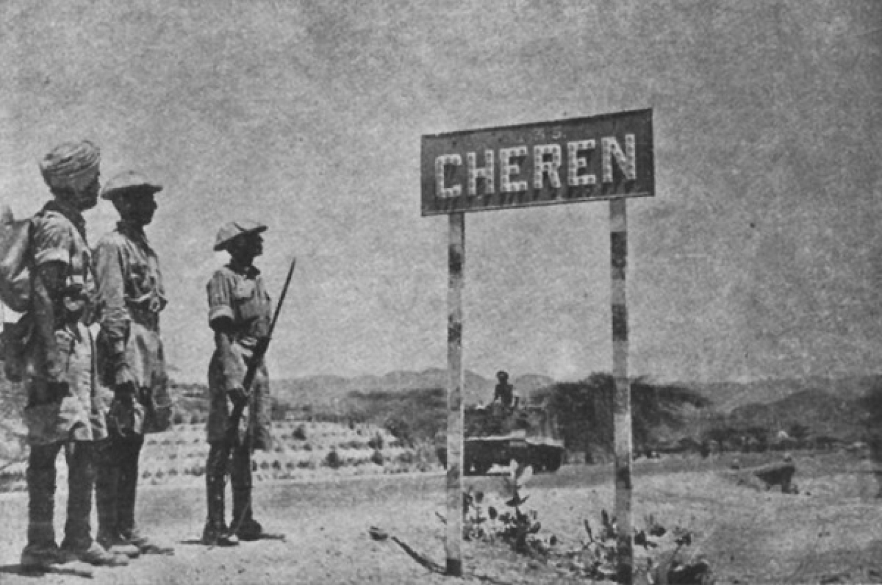 Cheren, as Keren was called in Italian