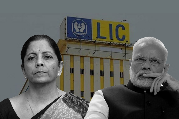 How Government Can Meet Its Highest-Ever Disinvestment Target If Listing Of LIC Doesn't Go Through This Financial Year