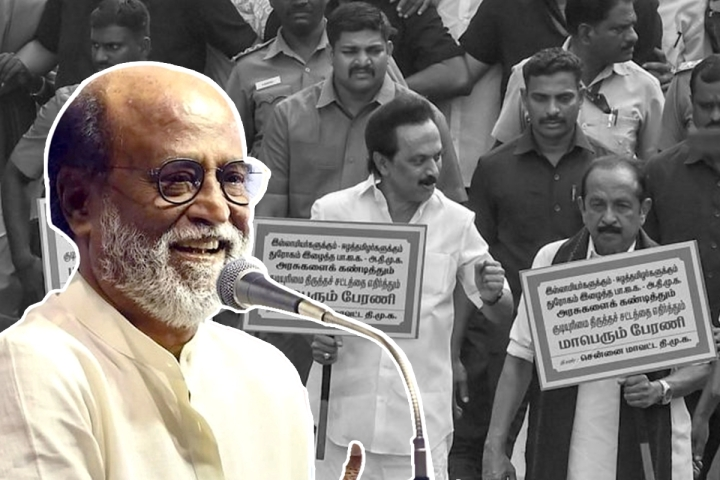Taking Dravidian Parties Head On: Rajinikanth Backs CAA, Sends Clear Signal On His Political Path