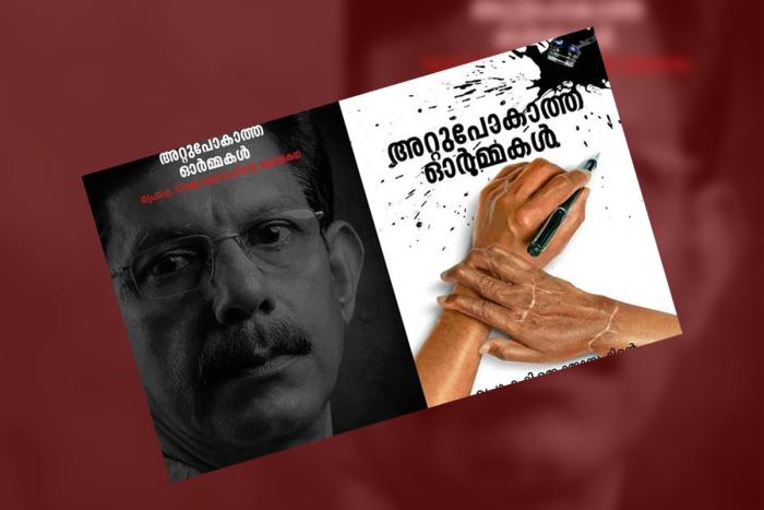 Radical Islamic Organisation Chopped Off His Wrist But Kerala Professor Says The Church Hurt Him More