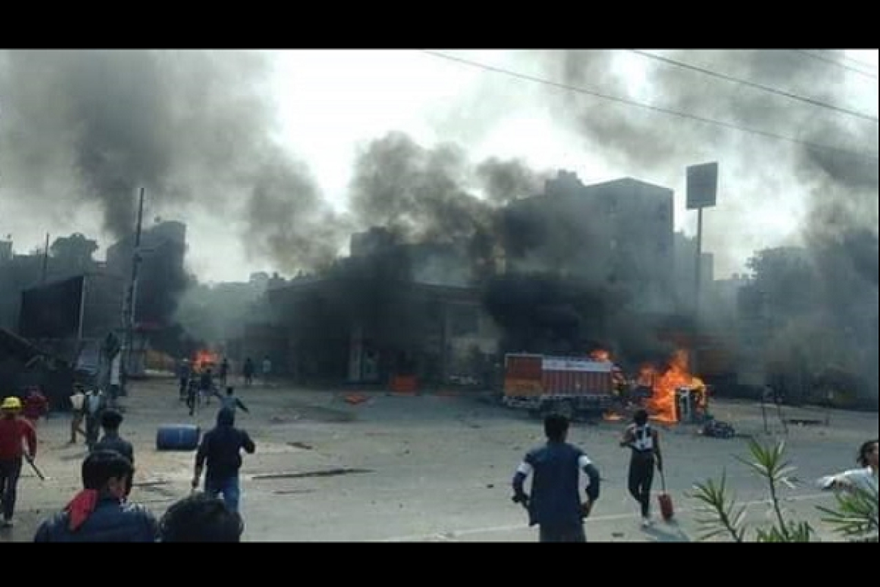 CAA Rioters Throw Acid On Paramilitary Forces In Northeast Delhi's Karawal Nagar: Report