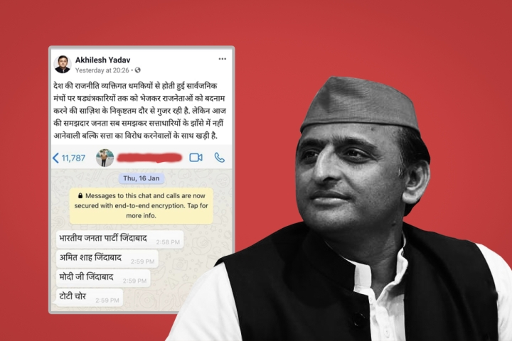 Akhilesh Yadav Tweets Out Number Of BJP Supporter Who Called Him 'Tonti Chor'. The Man Is Getting Death Threats Now