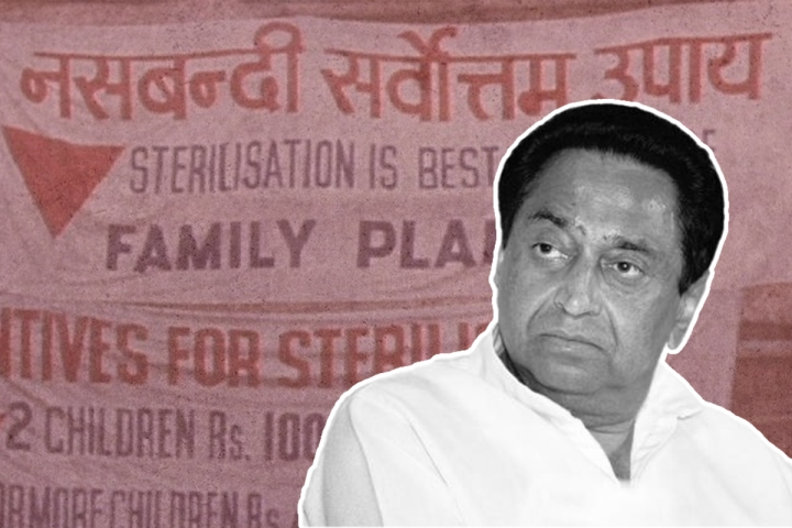 Emergency Flashback: Kamal Nath-Led MP Government Threatens Health Workers With Pay And Job Loss If Sterilisation Targets Are Not Met
