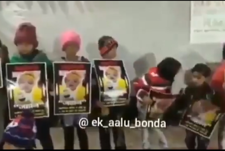 "Watch: Kids At Shaheen Bagh Hold Dead Infant's Photo As Speaker Says ""It Was Qurbani In Jihad"""