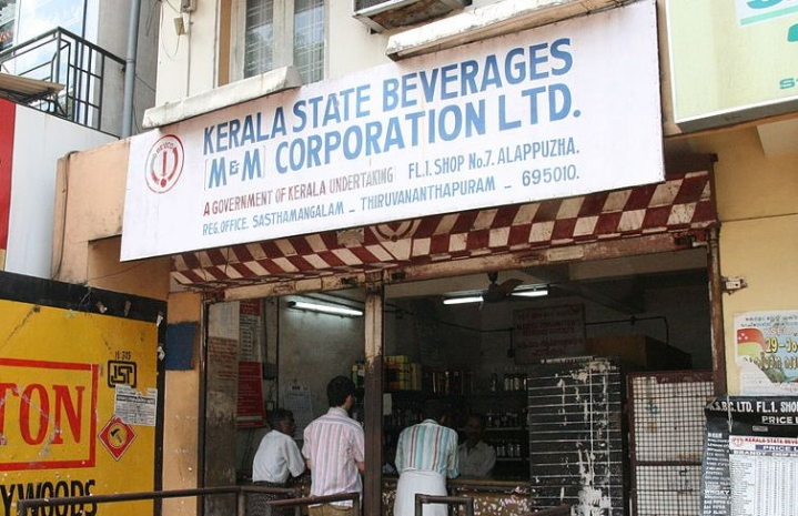 Kerala's Decision To Sell Liquor Through Private Bar Counters Draws Flak, Critics Say State Outlets Will Lose Revenue