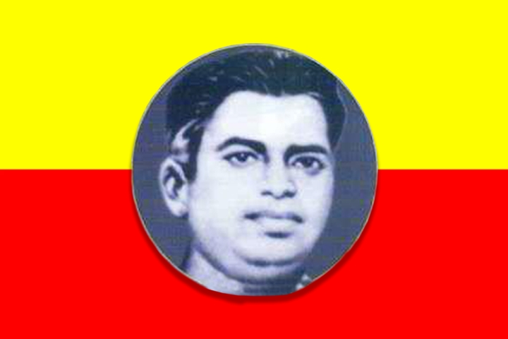 Remembering Ma Ramamurthy, The Flag-Bearer Of Kannada Consciousness