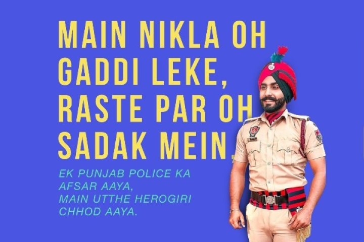 Punjab Police Is Using Twitter Creatively To Encourage People To Stay Indoors
