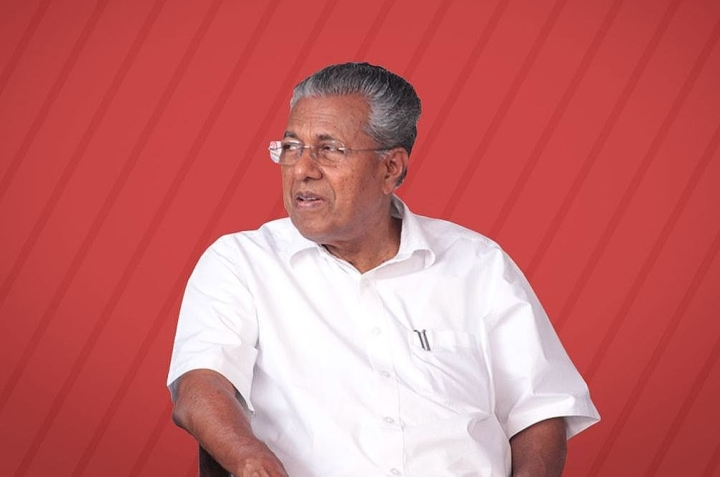 Kerala Govt's Deal With US Firm On Sharing Covid-19 Data: CM Vijayan's Daughter Met Sprinklr Chief 6 Times, Alleges Congress MLA