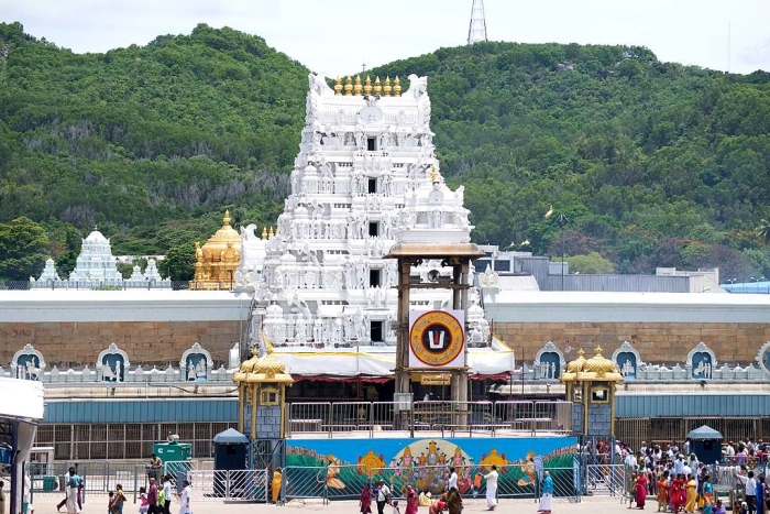 Andhra Pradesh Government Makes A U-Turn: Suspends Auction Of 50 Tirupati Temple Properties After Uproar