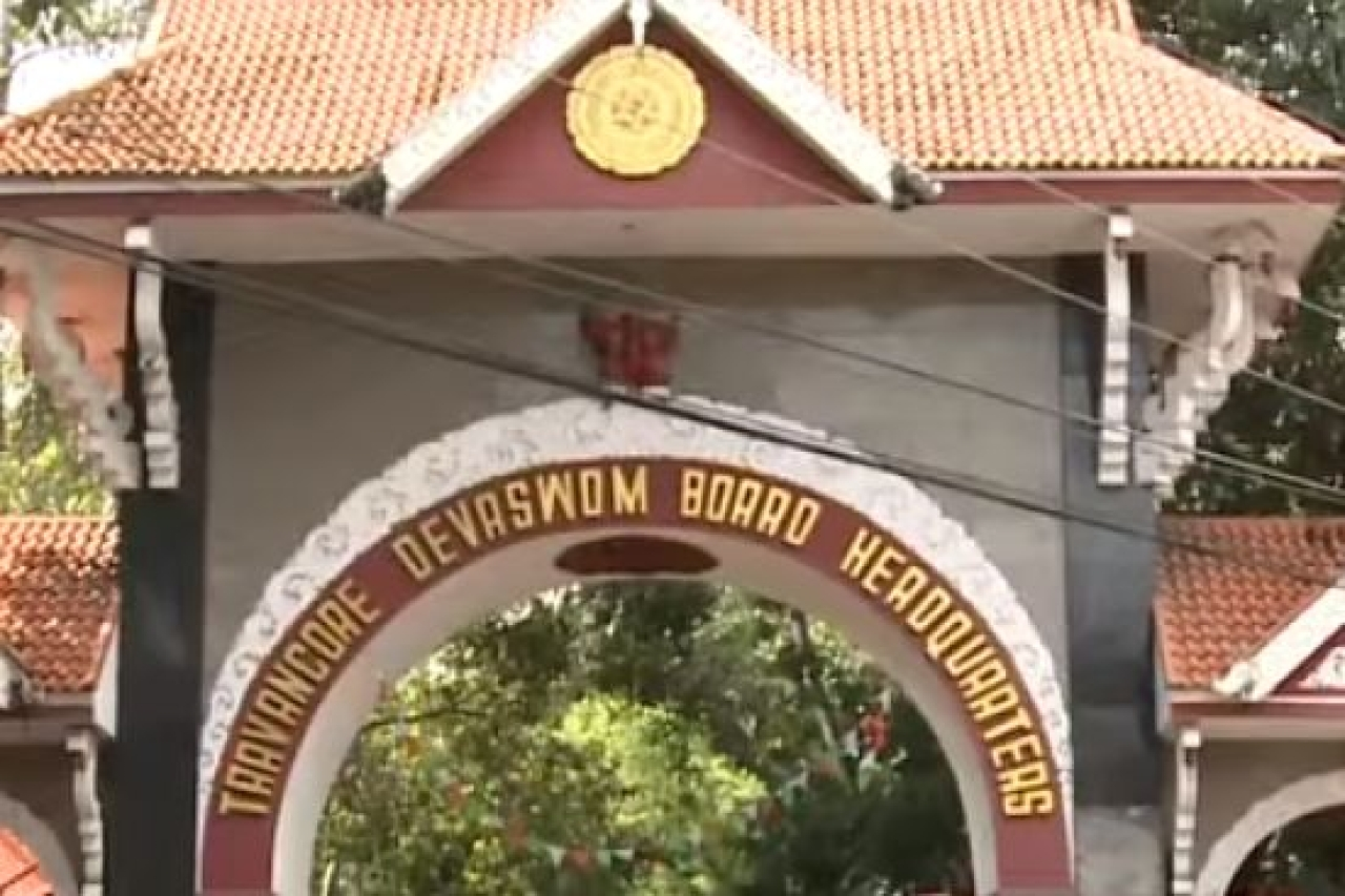 The Travancore Devaswom Board headquarters.