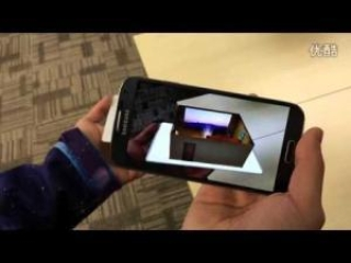 Vivo Xplay 3S Augmented Reality Invitation