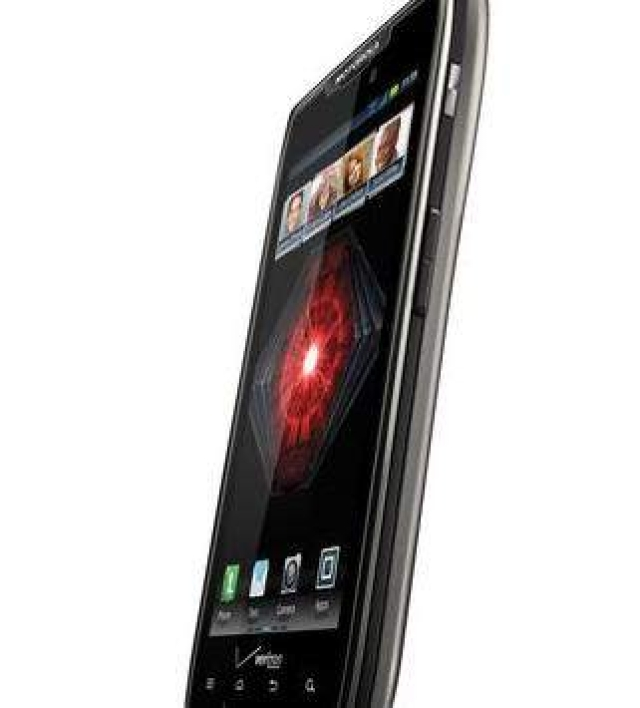 Introducing the Droid Razr Maxx