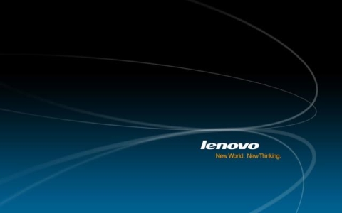Lenovo's Powerful Potential Global Market Position