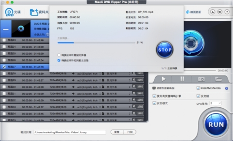 MacX DVD Ripper Pro Big Summer Giveaway: copy any DVD to MP4 / HEVC