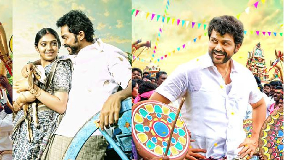 komban tamil movies
