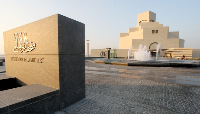 The Islamic Art Museum in Doha, Qatar. (Photo: Reuters)