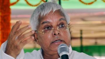Rashtriya Janata Dal (RJD) chief Lalu Prasad Yadav.