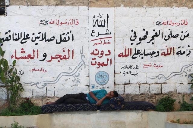 Religious propaganda by the Al Qaeda in Syria. (Photo: Reuters)