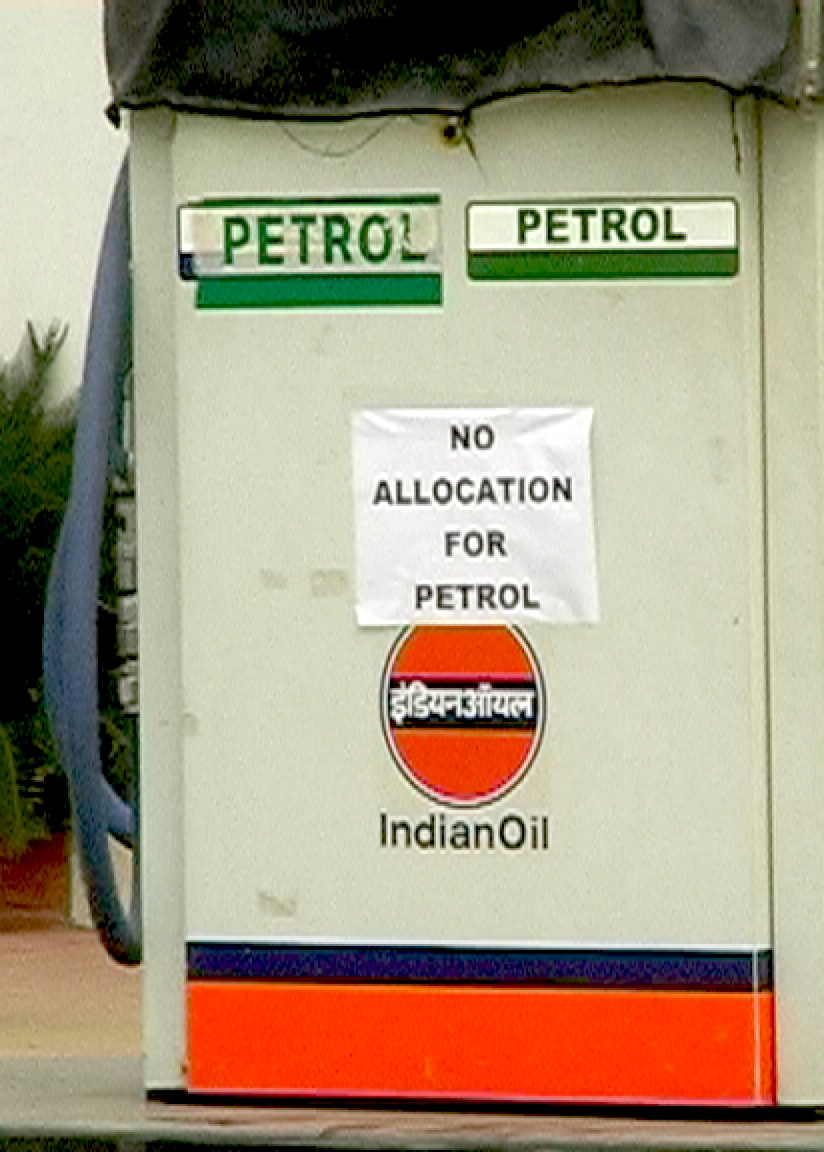 Petrol Price in Manipur Black Market: Rs 200-300/Litre - The