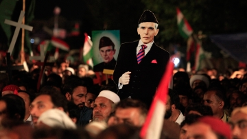 A procession to mark Jinnah's death in Pakistan (Photo: Reuters)