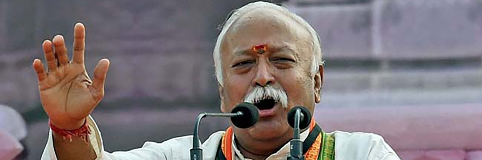 Muslims Are Hindus By Nationality: RSS Chief Mohan Bhagwat