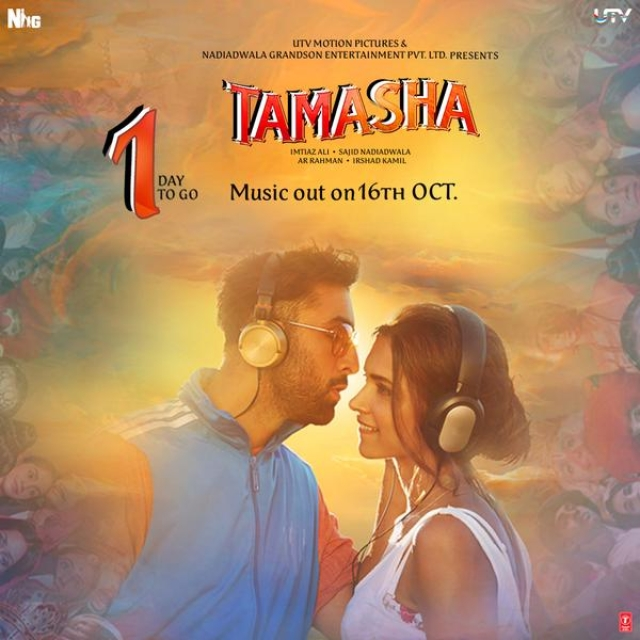 The music album cover of <i>Tamasha</i>