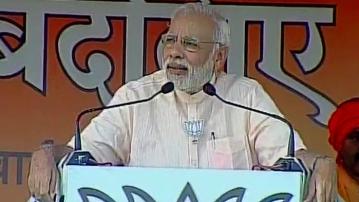 Prme Minister Narendra Modi in Munger, Bihar. (Photo: ANI)