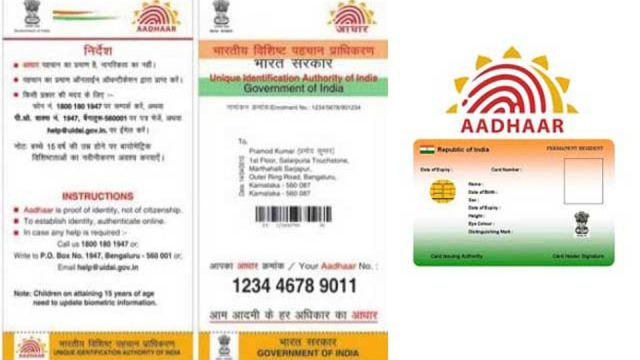 "(Photo: <a href=""http://www.aadharcardkendra.org.in/"">Aadhaar Card Kendra</a>)"