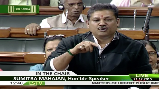 Kirti Azad in Lok Sabha. (Photo: Screengrab)