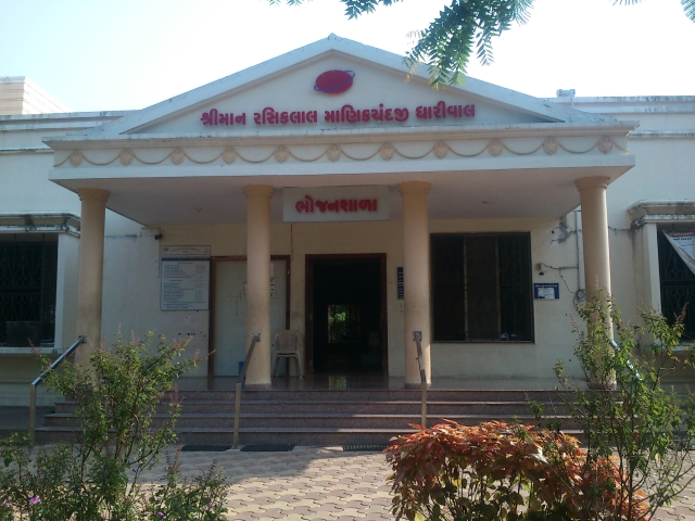 The unique hospital runs entirely on donations of Jain business families. (Photo Courtesy: Girivihar Trust)