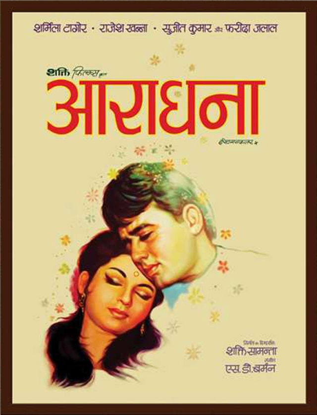 A poster for <i>Aradhana.</i>